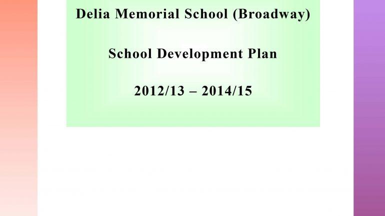 School_Development_Plan 2012_13-2014_15