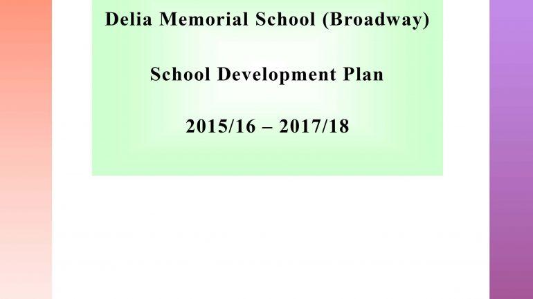 School_Development_Plan 2015_16-2017_18